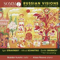 RUSSIAN VISIONS/ BOZIDAR VUKOTIC, ALISSA FIRSOVA [스트라빈스키, 슈니트케, 스미르노프: 첼로와 피아노를 위한 20세기 러시아 음악 - 보지다르 뷰코틱]