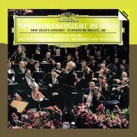 NEW YEAR`S CONCERT IN VIENNA 1987/ HERBERT VON KARAJAN [GARANDPRIX] [카라안: 신년음악회 1987]