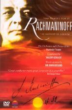 TONY PALMER`S FILM OF <!HS>RACHMANINOV<!HE>: THE HARVEST OF SORROW [라흐마니노프 이갸기: 영화 <게르기예프>]