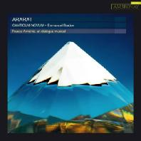 ARARAT - 13세기의 아르메니아와 프랑스의 음악적 교류