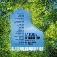 LA ROQUE DANTHERON: 38 FESTIVAL INTERNATIONAL DE PIANO [라 로끄 당떼롱 국제 피아노 페스티벌 2018]