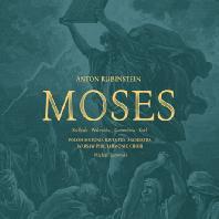 MOSES/ MICHAIL JUROWSKI [안톤 루빈스타인: 오페라 <모세>]