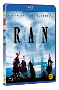 란 [RAN]
