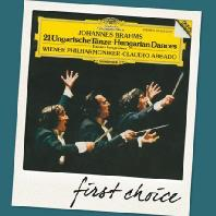 21 HUNGARIAN DANCES/ CLAUDIO ABBADO [FIRST CHOICE]