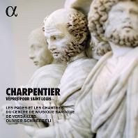 VEPRES POUR SAINT LOUIS/ OLIVIER SCHNEEBELI [ALPHA COLLECTION 64] [샤르팡티에: 성 루이를 위한 저녁기도 - 베르사유 바로크 뮤직 센터 & 소년합창단]