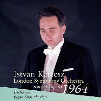 EGMONT, SYMPHONY NO.5, INTRODUCTION AND ALLEGRO/ ISTVAN KERTESZ [TOUR IN JAPAN 1964] [베토벤: 에그몬트 서곡, 쇼스타코비치: 교향곡 5번, 엘가: 서주와 알레그로- 런던 심포니 오케스트라, 이스트반 케르테츠]