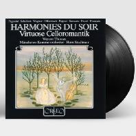 HARMONIES DU SOIR: VIRTUOSE CELLOROMANTIK/ HANS STADLMAIR [120G LP] [베르너 토마스 미푸네: 저녁의 선율 - 로맨틱 첼로소품]