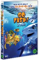 고 피쉬! [GO FISH]