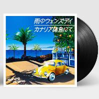 "RAINY WENDESAY/ KANARIA ISLAND [CITY POP ON VINYL 2021] [7"" SINGLE LP]"
