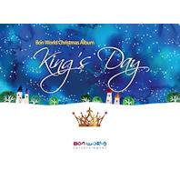 KING'S DAY [2014 BON WORLD CHRISTMAS]