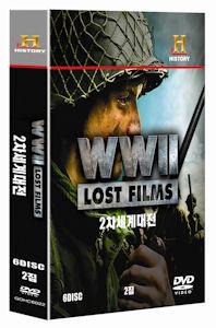 2차 세계대전 2집 [WW II: LOST FILMS] (미개봉) 6disc / 아웃박스 포함