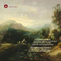 CELLO SONATAS & SUITE 5 FOR HARPSICHORD/ THE FOUR NATIONS ENSEMBLE [제미니아니: 여섯 개의 첼로 소나타 & 헨델: 하프시코드 모음곡 5번]