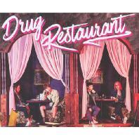 DRUG RESTAURANT [싱글앨범]