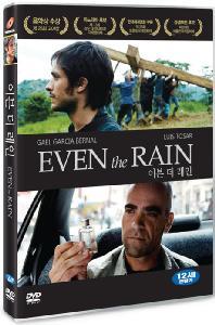 이븐 더 레인 [TAMBIEN LA LLUVIA: EVEN THE RAIN]