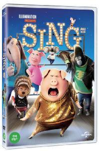씽 [SING]
