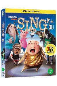 씽 3D+2D [오링케이스 한정판] [SING]
