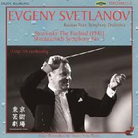 THE FIREBIRD & SYMPHONY NO.5/ EVGENY SVETLANOV [스트라빈스키: 불새 모음곡 & 쇼스타코비츠: 교향곡 5번 <혁명>|스베틀라노프]