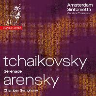 차이콥스키: 현을 위한 세레나데 OP.48, 아렌스키: 실내 교향곡 OP.35