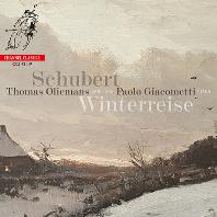 슈베르트: 겨울나그네