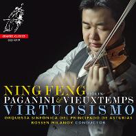 파가니니: 바이올린 협주곡 1번, 비외탕: 바이올린 협주곡 4번