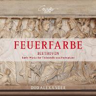 베토벤: 첼로와 피아노포르테를 위한 초기 작품들