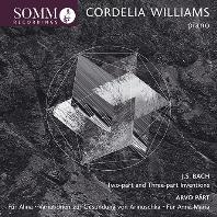 PIANO MUSIC/ CORDELIA WILLIAMS [바흐 & 패르트: 피아노 작품집 - 코딜리어 윌리엄스]