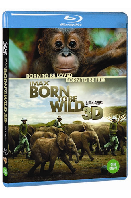 아이맥스: 본 투 비 와일드 2D+3D [IMAX: BORN TO BE WILD] [14년 1월 워너 블루레이 프로모션]