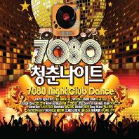 VARIOUS - 7080 청춘나이트