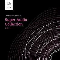 SUPER AUDIO COLLECTION VOL.8 [SACD HYBRID] [슈퍼 오디오 콜렉션 8권]
