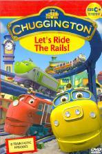 칙칙폭폭 처깅턴 2: 느림보 브루노, 선로 복구작업 [CHUGGINGTON: LET`S RIDE THE RAILS] /2디스크