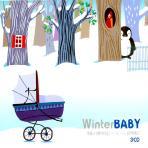 겨울에 태어나는 아기를 위한 음악태교 [WINTER BABY]