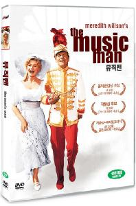 뮤직맨 [THE MUSIC MAN]