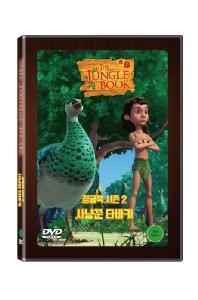 정글북 시즌 2: 사냥꾼 타바키 [THE JUNGLE BOOK]