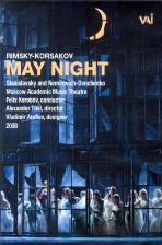 MAY NIGHT/ FELIX KOROBOV