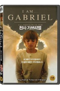 천사 가브리엘 [I AM GABRIEL]