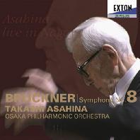 SYMPHONY NO.8/ TAKASHI ASAHINA [부르크너: 교향곡 8번 (하스판) | 아사히나]