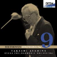 SYMPHONY NO.9/ TAKASHI ASAHINA [베토벤: 교향곡 9번 합창]