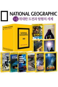 내셔널지오그래픽 5집: 위대한 도전과 탐험의 세계 새상품 입니다.