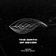 THE BIRTH OF SEVEN [미니 1집]