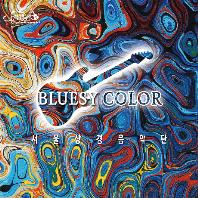 BLUESY COLOR