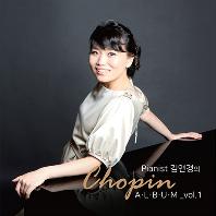 CHOPIN ALBUM VOL.1 [쇼팽: 발라드, 스케르초]
