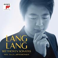 베토벤: 피아노 소나타 3 & 23번