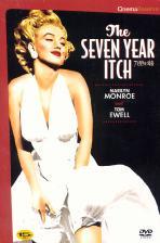 7년만의 외출: 시네마 리저브 [THE SEVEN YEAR ITCH: CINEMA RESERVE] DVD