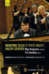 NOBUYUKI TSUJII AT WHITE NIGHTS/ <!HS>VALERY<!HE> GERGIEV [맹인 피아니스트 츠지이 노부유키의 감동적인 백야축제 실황]