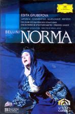 벨리니: 노르마/ 에디타 그루베로바 [BELLINI NORMA/ <!HS>EDITA<!HE> GRUBEROVA/ FRIEDRICH HAIDER]