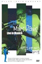 MILES DAVIS/ LIVE IN MUNICH (마일스 데이비스) 행사용