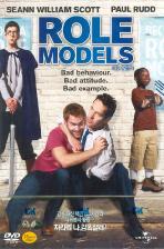 사람 만들기 [ROLE MODELS] [10년 8월 유니버셜 프로모션] DVD