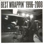 EGO-WRAPPIN - BEST WRAPPIN` 1996-2008