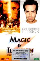 MAGIC & ILLUSION (마술 박스세트/ 매직 & 일루전)