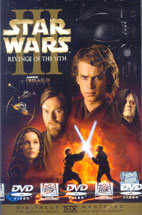 스타워즈 에피소드 3: 시스의 복수 [STAR WARS EPISODE 3: REVENGE OF THE SITH] [R.V/1disc]